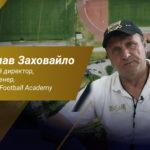 видео интервью Вячеслава Заховайло